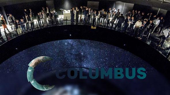 Columbus Earth Theater