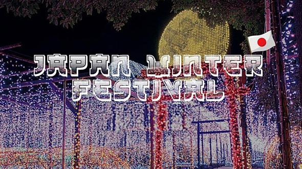 Japan Winter Festival