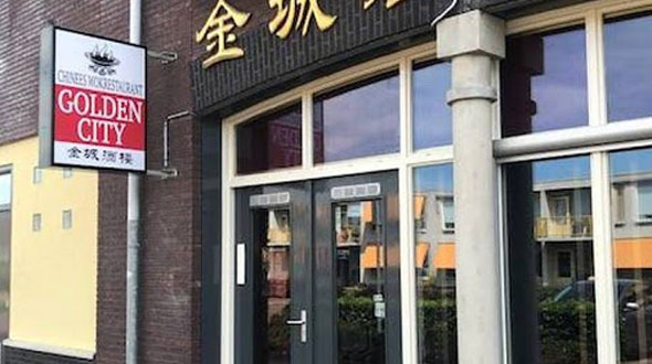 "Chinees Indisch Wokrestaurant ""Golden City"""
