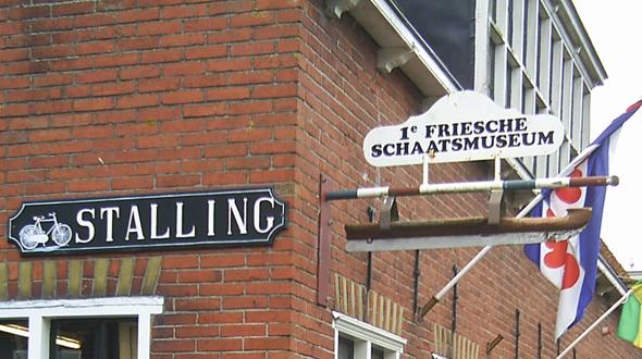 Fries Schaatsmuseum Hindeloopen