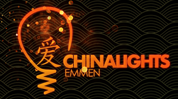 China Lights Festival Emmen